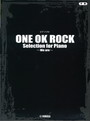 ONE OK ROCK Selection for Piano ~We are~